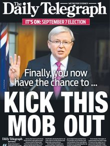 kick_this_mob_out